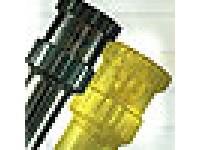 Beskyttelsesbelægning Crocell SH23 - 1 kg