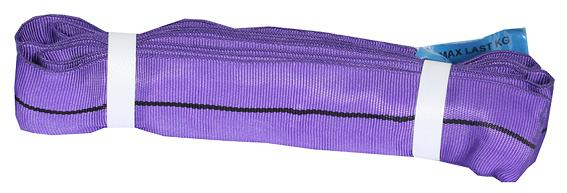 Image of   HERO rundsling violet 1T 2,0 mtr.